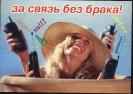 Разное_370