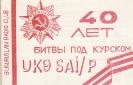 Разное_465